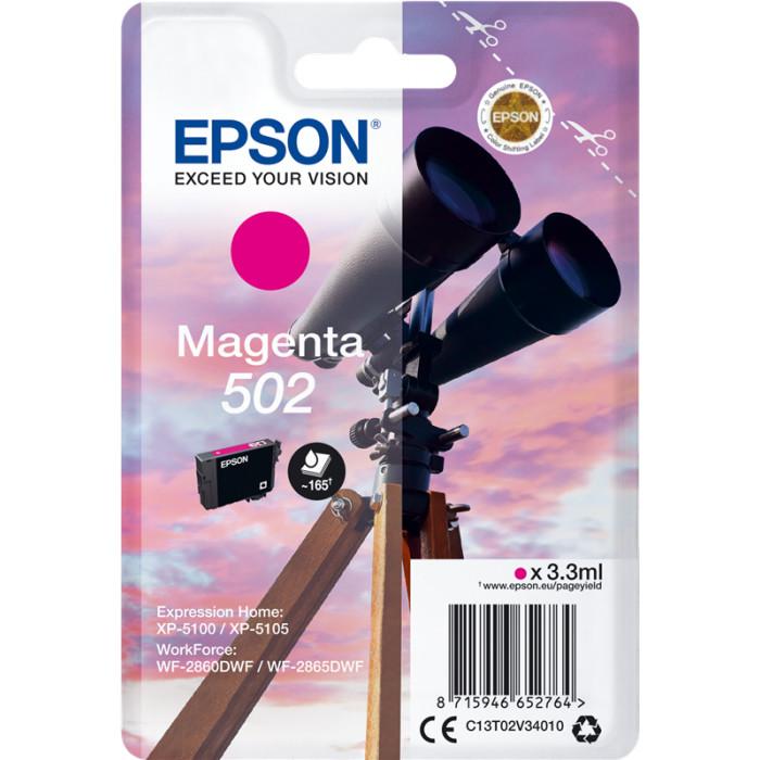 Epson 502, C13T02V34010 Druckerpatrone magenta