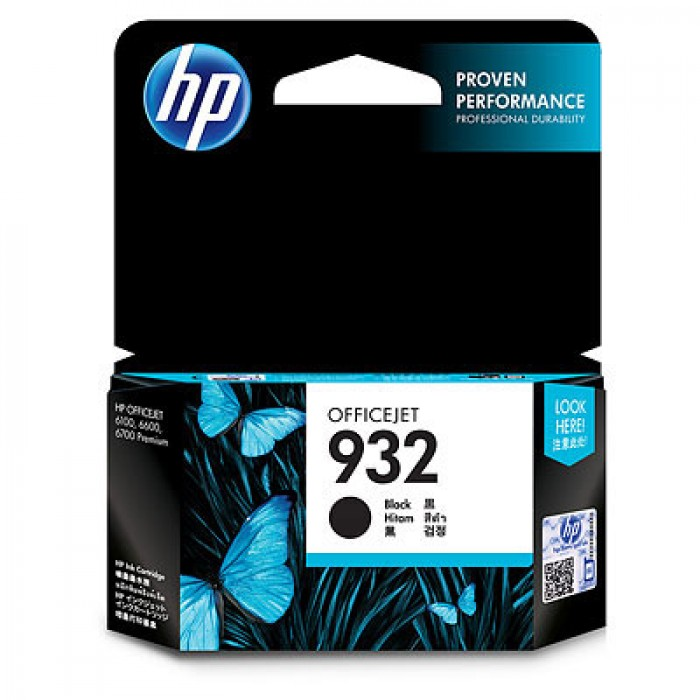 HP 932 Druckerpatrone schwarz CN057AE
